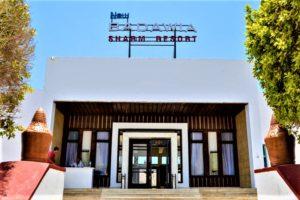 Badawia Hotel Египет