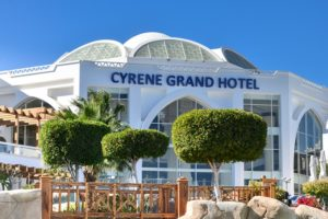Cyrene Grand Hotel (Ex. Melia Sharm) Египет