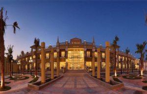 IL Mercato Hotel & Spa  Шарм-эль-Шейх