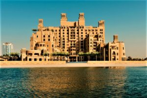 Sheraton Sharjah Beach Resort Горящие туры