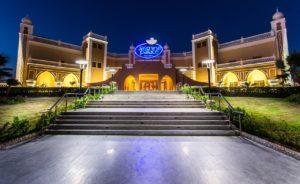Jasmine Palace Resort (регион - Хургада) Египет