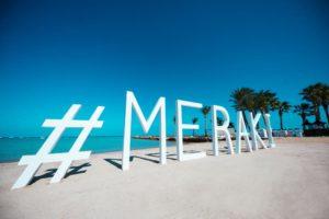 Meraki Resort Египет